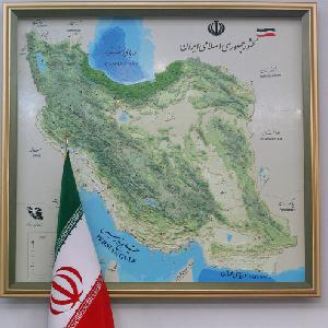Wag The Ayatollah